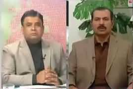 Current Affairs (Will Govt Give Security To Musharraf?) – 14th January 2017
