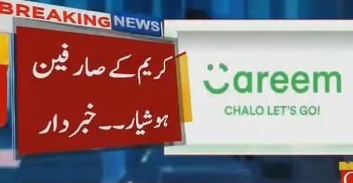 Cyber Attack on Online Taxi Service Careem: Be Aware Before Using Careem Services