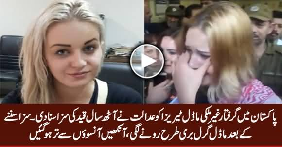 Czech Model Tereza Badly Crying After Sentenced For 8 Years in Prison