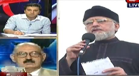 D Chowk (Clash Between Protesters and Police in Red Zone) – 31st August 2014