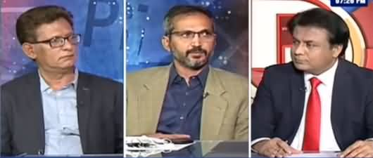 D Chowk (Discussion on Budget 2021-22) - 12th June 2021