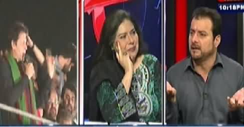 D Chowk (Imran Khan's Jalsa At Minar e Pakistan, Lahore) – 28th September 2014