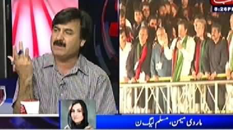 D Chowk (Imran Khan's Jalsa in Karachi) - 21st September 2014