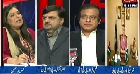 D Chowk (Imran Khan's Jalsa in Larkana, Criticism on PPP) – 21st November 2014