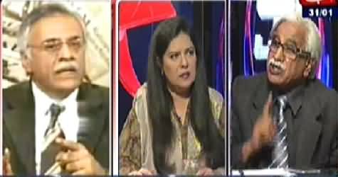 D Chowk (Imran Khan Vs Iftikhar Chaudhry Case) - 31st January 2015