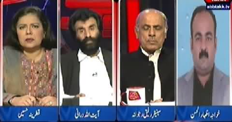 D Chowk (Law and Order Situation in Pakistan) – 19th July 2014