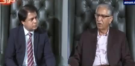 D Chowk (Nayyar Hussain Bukhari Interview) - 1st May 2021