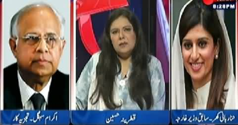 D Chowk (Obama's Visit to India, Effects on Pakistan) - 25th January 2015