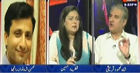 D Chowk (Pakistan in State of War and Media Busy in Gullu Butt) – 22nd June 2014