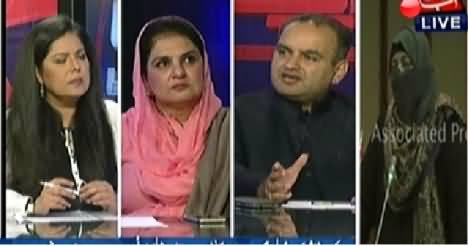 DChowk 28th February 2015 Senate Elections: Horse Trading Urooj Par
