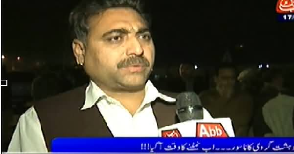 D Chowk (Special Program on Peshawar Incident) - 17th January 2015