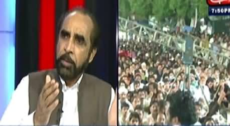 D Chowk (What is the Solution of Current Political Crises) - 20th September 2014