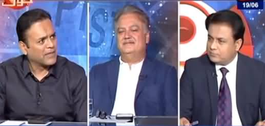 D Chowk With Kashif Abbasi & Mohsin Baig (Intolerance in Politics) - 19th June 2021