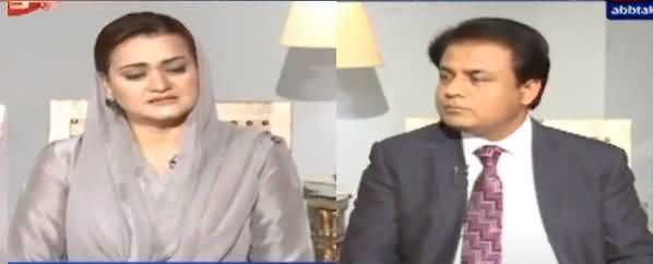 D-Chowk With Naseem Siddiqui (Maryam Aurangzeb Interview) - 17th April 2021