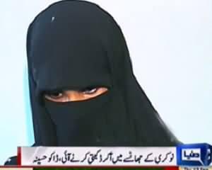 Daaku Haseena - Female Robber - Loogon Ko Naukari Ka Jhansa De Kar Lotne Wali haseena