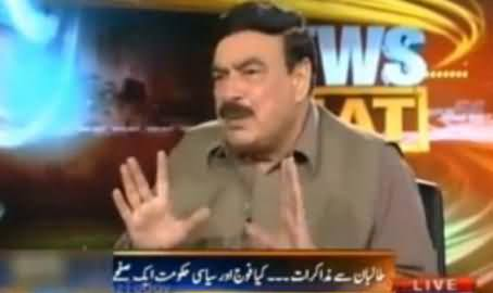 Dafa Karo Funy Kharabi Waley Bachey Ko - Sheikh Rasheed Blasts Bilawal Zardari