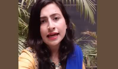 Dailymail Exposes Shahbaz Sharif's Money Laundering - Maleeha Hashmi Analysis