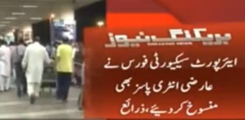 Daish Attacks Ka Khtra: High Security Red Alert in All Airports of Pakistan