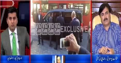 Daleel (Altaf Hussain Interrogated by London Police) – 14th April 2015