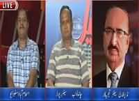 Daleel (Karachi Mein Chand Nawab Par Tashadud) – 23rd September 2015
