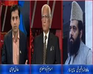 Daleel (Kasur Tragedy, What Are the Facts?) – 11th August 2015