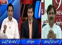 Daleel (Local Bodies Elections in Punjab) – 8th September 2015