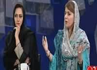 Daleel Part-2 (Local Bodies Election Special) – 19th November 2015
