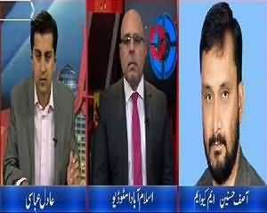 Daleel (Rangers Letter To Farooq Sattar) – 4th August 2015
