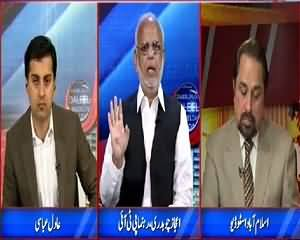 Daleel (What Is the Political Future of PTI?) – 28th July 2015