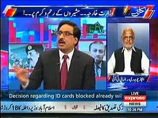 Danial Aziz! Aap Yahin Aaker Phanste Ho - Clash Between Javed Chaudhry & Danial Aziz