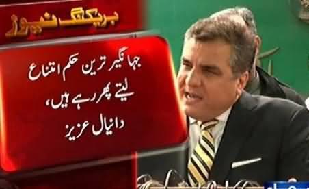 Danial Aziz Bashing Imran Khan & Jahangir Tareen For Seeking Time in ECP Case