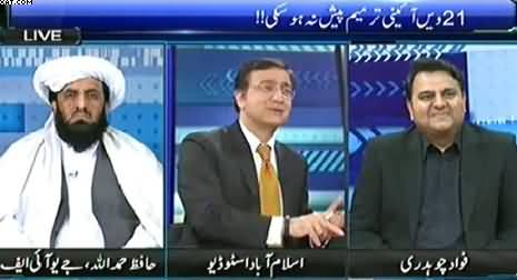 Danial Aziz's Stupid Argument Made Mooed Pirzada and Fawad Chaudhry Laugh