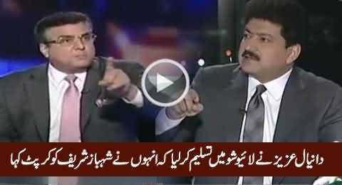 Daniyal Aziz Admits in Live Show That He Called Shahbaz Sharif A Corrupt Person