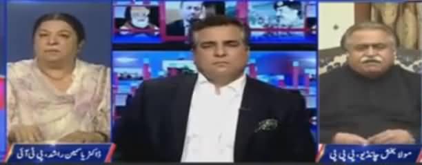 Daniyal Aziz Could Not Tolerate Dr. Yasmir Rashid's Arguments & Started Shouting