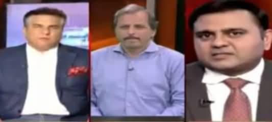 Daniyal Aziz Got Angry on Fawad Chaudhry For Calling Maryam Nawaz