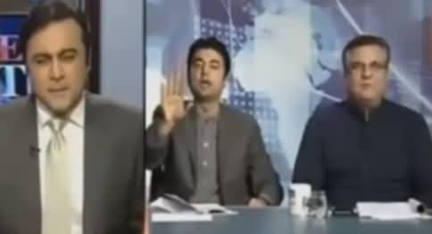 Daniyal Aziz Live Show Mein Ajeeb o Ghareeb Ishare Karte Huwey