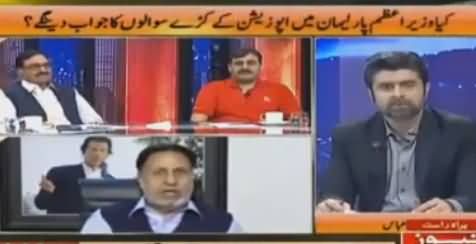 Daniyal Aziz Loota-e-Azam Hai, Is Ka Baap Corruption Mein Nikala Gaya - Mehmood ur Rasheed