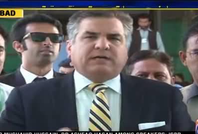 Daniyal Aziz media talk - 11th October 2017