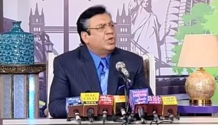 Daniyal Aziz New Hilarious Press Conference by Azizi
