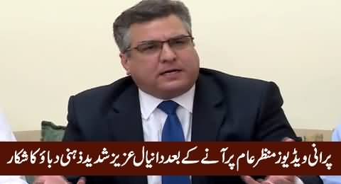 Daniyal Aziz Really Depressed Due to His Old Videos, Started Taking Sleeping Pills
