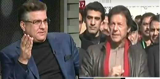 Daniyal Aziz Started Bashing Imran Khan When Mehar Abbasi Played His Clip