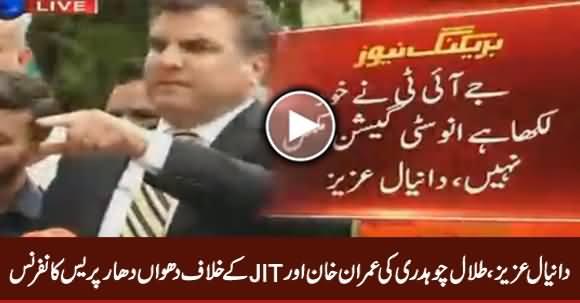 Daniyal Aziz & Talal Chaudhry Blasting Press Conference Against Imran Khan & JIT