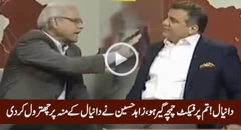 Daniyal Aziz! Tum Perfect Chamchagir Ho - Zahid Hussain To Duniyal Aziz