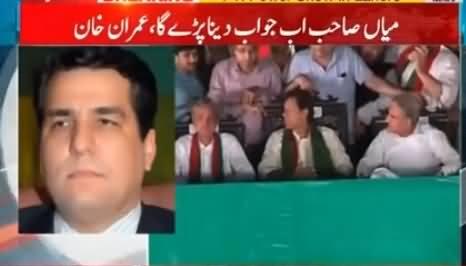 Danyal Aziz's Comments on Imran Khan's Speech in Lahore Jalsa