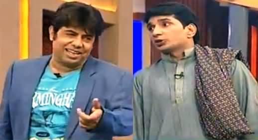 Darja Shararat on Samaa News (Eid Special Comedy) - 13th September 2016