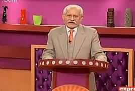 Darling (Comedy Show) – 11th March 2018