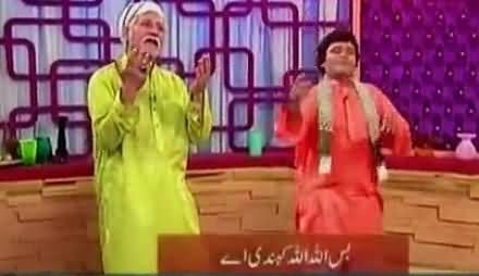 Darling (Comedy Show) - 12th June 2016