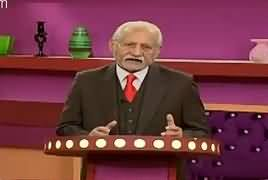 Darling (Comedy Show) – 15th October 2017