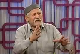 Darling (Comedy Show) – 17th December 2017