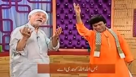 Darling (Comedy Show) - 18th September 2016